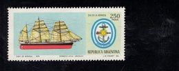 782336402 1979 SCOTT 1244 POSTFRIS  MINT NEVER HINGED EINWANDFREI  (XX) - CORVETTE  URUGUAY AND NAVY EMBLEM - Argentine