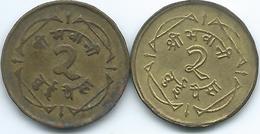 Nepal - Mahendra - 2 Paisa -VS2021 (1964 - २०२१)&VS2023 (1966 - २०२३) KM751 - Different Numeric Style - Nepal