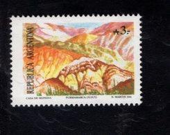 782342666 1988 SCOTT 1635A POSTFRIS  MINT NEVER HINGED EINWANDFREI  (XX) - TOURISM - PURMAMARCA JUJUY - Neufs