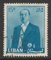 Lebanon 1960 President Fouad Chehab 15 P Blue SW 682 O Used - Lebanon