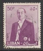 Lebanon 1960 President Fouad Chehab 50 P Purple SW 683 O Used - Lebanon