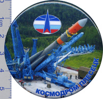 91-1 Space Russian Pin.  Plesetsk Cosmodrome 60 Anniversary  D-56mm - Space