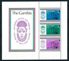 Gambia Nº HB-3 Nuevo - Gambia (1965-...)