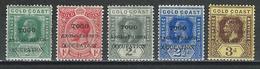 Togo Yv. 59-63, Mi 22-26 * - Togo (1914-1960)