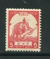 BIRMANIE- Occupation Japonaise- Y&T N°39- Neuf Sans Charnière ** - Autres