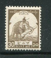 BIRMANIE- Occupation Japonaise- Y&T N°43- Neuf Sans Charnière ** - Japon