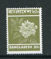 BANGLADESH- Y&T N°31- Neuf Sans Charnière ** (fleurs) - Bangladesh