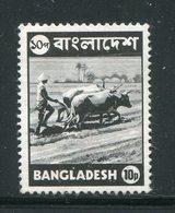 BANGLADESH- Y&T N°30- Neuf Sans Charnière ** - Bangladesh