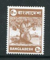 BANGLADESH- Y&T N°29- Neuf Sans Charnière ** - Bangladesh