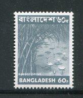 BANGLADESH- Y&T N°34- Neuf Sans Charnière ** - Bangladesh