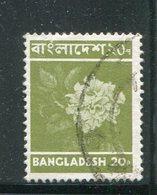 BANGLADESH- Y&T N°65- Oblitéré (fleurs) - Bangladesh