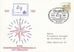 PU 117/259  1946 -1986 40 Jahre Verband Niedersächsischer Philatelistenverein E.V., Hannover 82 - BRD