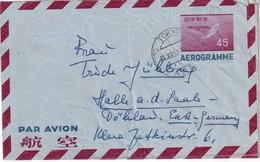 JAPON 1957   ENTIER POSTAL/GANZSACHE/POSTAL STATIONERY   AEROGRAMME DE TOKYO - Interi Postali
