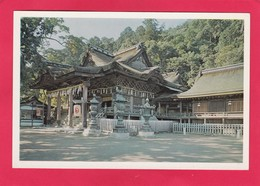 Modern Post Card Of Shinto Shrine,Kotohira In Nakatado District, Kagawa, Japan,L59. - Other