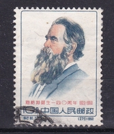 China Chine 1960 C80 2-2 140th Birthday Of Engels Famous People Used - Usati