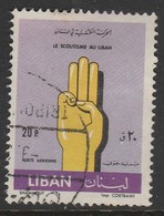 Lebanon 1962 Airmail - Lebanese Scout Movement Commemorative 20P Violet/dark Violet SW 767 O Used - Lebanon