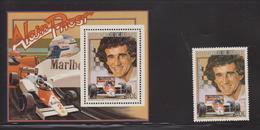 GUINEE :  ALAIN PROST Champion Du Monde 1985  Mac Laren - Automobilismo