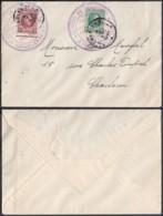 Belgique 1931 - Lettre Avec Oblitération Spéciale Militaire (BE) DC 3430 - Lettres & Documents