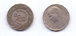 Brazil 100 Reis 1940 Dr. Getulio Vargas - Brésil