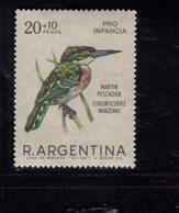 782383502 1967 SCOTT B50 POSTFRIS  MINT NEVER HINGED EINWANDFREI  (XX) -  BIRD TYPE - Neufs