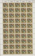 BRD 385-388, 4 Bogen (5x10), Postfrisch **, Formnummer 2-2-1-2, Abarten, Wohlfahrt: Märchen Schneewittchen 1962 - BRD
