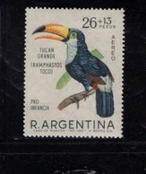 782394560 1967 SCOTT CB39 POSTFRIS  MINT NEVER HINGED EINWANDFREI  (XX) -  BIRDS - Poste Aérienne
