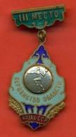 Kazakhstan 1965.Championship Area. 3 St Place.Award Sign From Heavy Metal. - Handball