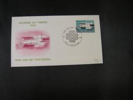 "BELG.1983 2089 FDC ( Oudenaarde ) :  ""Journée Du Timbre / Dag Vd Postzegel 1983 "" - 1981-90"