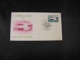 """BELG.1983 2089 FDC ( Verviers ) :  """"Journée Du Timbre / Dag Vd Postzegel 1983 """" - 1981-90"""
