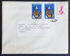 1984 Cover, Syria - Paris France, Damascus - Syrie