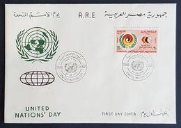 1971 FDC, United Nations Day, A.R.E. Egypt, Cairo - Ägypten