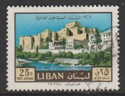 Lebanon 1967 Airmail - International Tourist Year 25P Multicoloured SW 1004 O Used - Lebanon