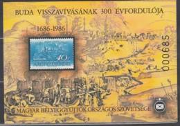 UNGARN, Vignettenblock Zum 300. Jahrestag Der Rückeroberung Der Burg Von Buda 1986, Dickes Papier, Rückseitig Aufdruck - Vignetten (Erinnophilie)