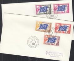 FRANKREICH Dienstmarken Für Den EUROPARAT 2-6, Auf 2 Briefen, Gestempelt Strassburg 25.3.1960 - Europa-CEPT