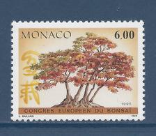 Monaco - YT N° 1982 - Neuf Sans Charnière - 1995 - Monaco