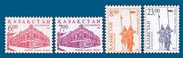 Kazakhstan 2002. Definitive Issues. Petropavlovsk.  MNH - Kasachstan
