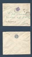 Italy - XX. 1937 (Oct) TPO Roma Local Multifkd Env, Taxed + 50c P. Due Tied Cds. Fine. - Italy
