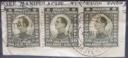 KING ALEXANDER-REGENT-50 P-3 IN ROW-POSTMARK BARCS-ZAGREB-HUNGARY-CROATIA - SHS-YUGOSLAVIA - 1921 - Used Stamps