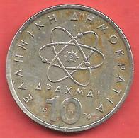 10 Drachmai , GRECE , Cupro-Nickel , 1976 , N° KM # 119 - Grèce