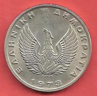 20 Drachmai , GRECE , Cupro-Nickel , 1973 , N° KM # 112 - Grèce