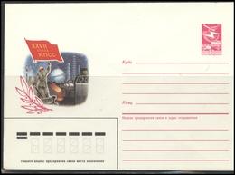 RUSSIA USSR Stamped Stationery Ganzsache 85-541 1985.11.20 27th Summit Of Soviet Communist Party Propaganda Industry - 1980-91