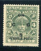 India - Cochin Sc#O89(*)  Maharaja Ravi Varma III 1947  Unused - Cochin