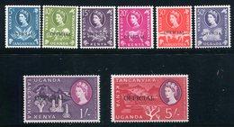 KENYA UGANDA TANGANYIKA  Sc#O13-20  Og Vlh Complete Set - Kenya (1963-...)
