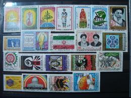 IRAN PERSIA 1982 ANNATA COMPLETA NUOVA ** MNH - Iran