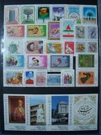IRAN PERSIA 1990 ANNATA COMPLETA NUOVA ** MNH VAL. CAT. € 120,00 - Iran