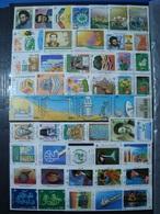 IRAN PERSIA 1992 ANNATA COMPLETA NUOVA ** MNH VAL. CAT. € 121,00 - Iran