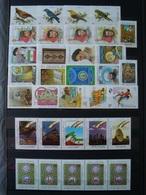 IRAN PERSIA 1996 ANNATA COMPLETA NUOVA ** MNH VAL. CAT. € 80,00 - Iran