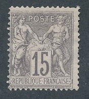 """CV-74: FRANCE: Lot """"CLASSIQUES""""  Avec N°66 NSG (voir Scan) - 1876-1878 Sage (Type I)"""