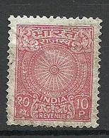 INDIA Old Revenue Tax Stamp 10 P. O - Timbres De Service