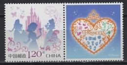 China (2018) - Set -  /  Princess -  Walt Disney - Disney